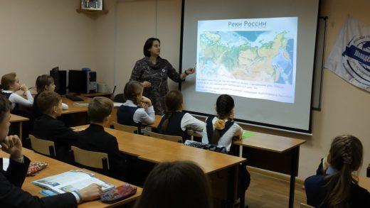 Урок о реках и озёрах России