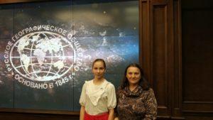 На встрече с сербской делегацией