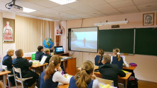 День Байкала и День Географии