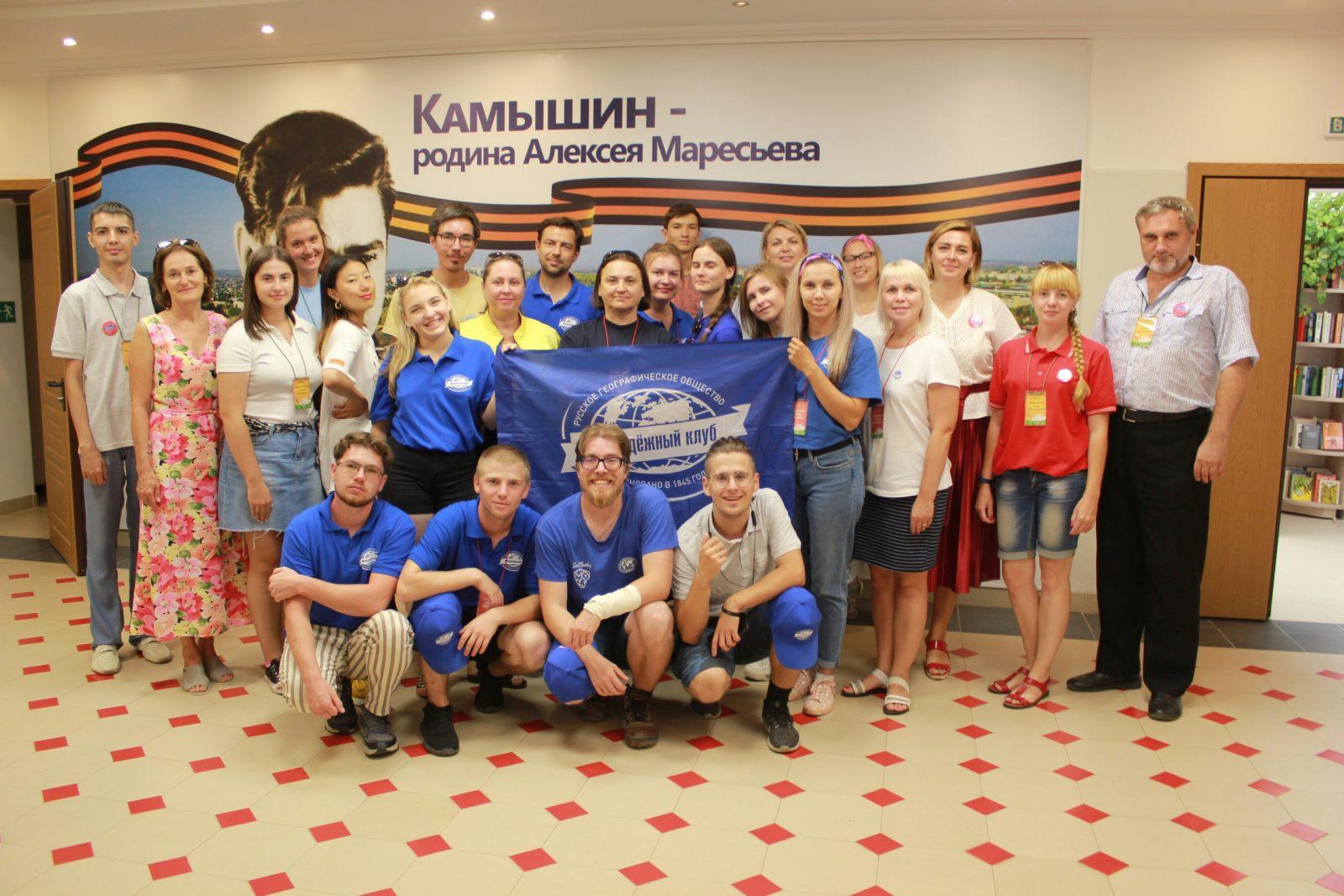 Долгожданная встреча активистов МК РГО «Плёсково» после летнего отдыха